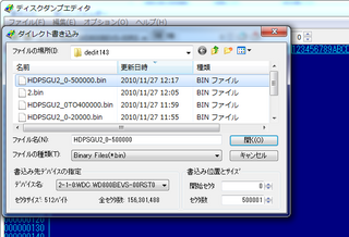 DirectWrite_2010-11-27_123104.png