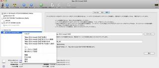 スクリーンショット(2010-10-28 23.18.33).png