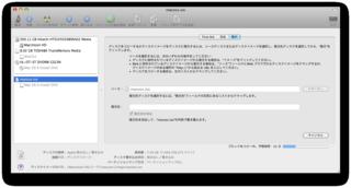 スクリーンショット(2010-10-28 23.30.44).png