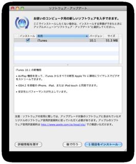 スクリーンショット(2010-11-16 21.54.03).png