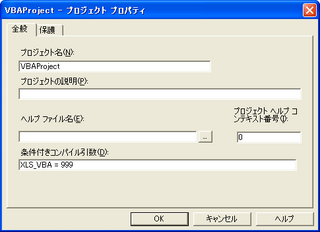 compile_2010-10-26_222853.png