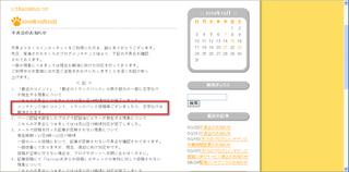 self-trackback_2010-10-25_221053.png