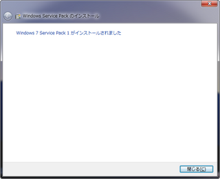 win7sp1_installed_2010-10-29_015008.png