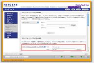 XN[Vbgi2009-11-06 23.00.46j.png