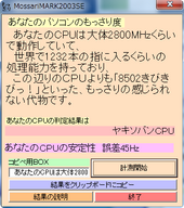 2010-03-30_012550.png