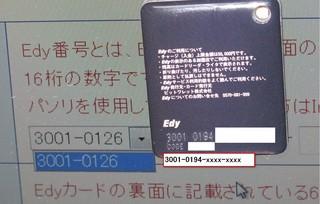 2012-02-06_225602.jpg