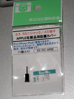 20120627_212933JackIMG_3619.jpg