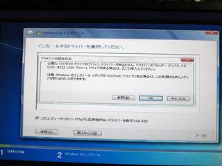 20121001IMG_4158.jpg