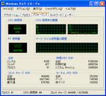 6GB_55GB_02Taskmgr_20080107.png