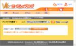 BlogRebuilding20060519_230856.png