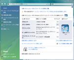 BootCampIndex20080322.png