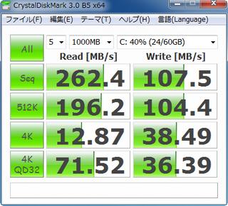 CDMark_ssd_default_2010-12-23_233945.png