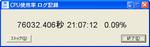 CpuUsageLogger_Beta1_Img20061022_210739.png