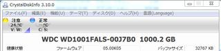 CrystalDiskInfo2011-03-23_224249.png