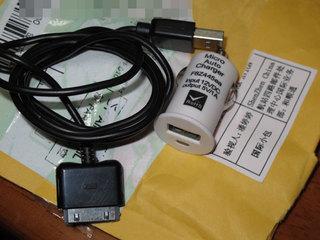 DealExtreme20111111_203529.jpg