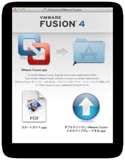スクリーンショット 2011-09-18 0.49.52.png