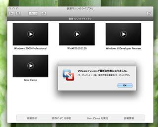 スクリーンショット 2012-01-16 23.44.13.png