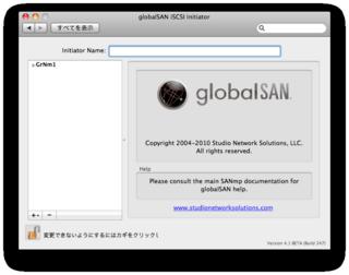 スクリーンショット(2010-12-30 23.59.36).png