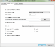 EAC_MAC_OPTION_EXM_20090526.png