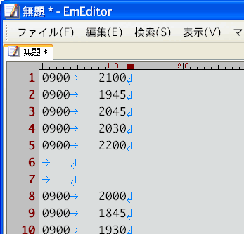 EmKinmmmCKNGO20060531_231339.png