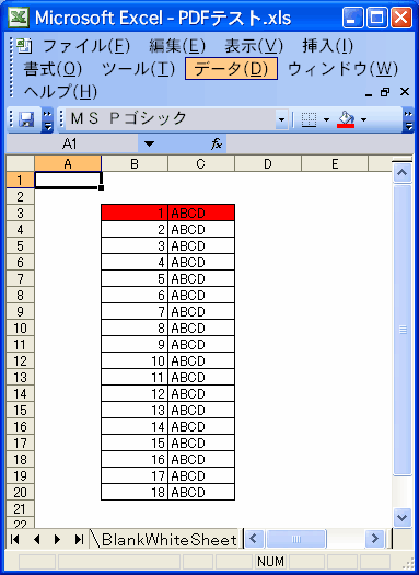 Excel2003_TableView4PDF.png