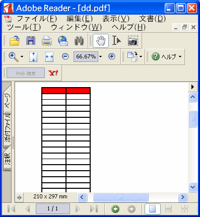 Excel2003_Table_OutputByLivePDF105.png