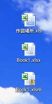 Excel2007XLSM_BOOK20060525_222802.png