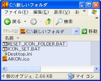 FolderIconSetting03_20070218_002836.png