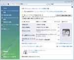 FusionIndex20080322.png