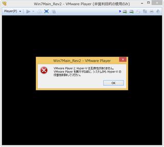 Hyper-V2014-11-15_042523.png