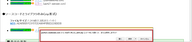 IE9_FILE_DOWN_2010-09-21_213431.png