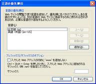IElang20091111.png