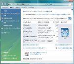 Index20080506_230801.jpg