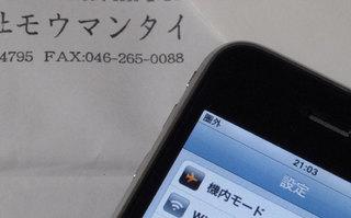 Kenga20120510_220931i.jpg