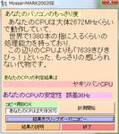 Mossari1_20080609_230105.png