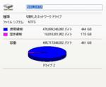 NAS4PC_FREE20081210_210747.png