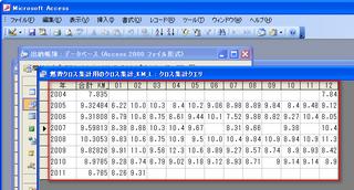 NenPi_2011-03-16_235842.png