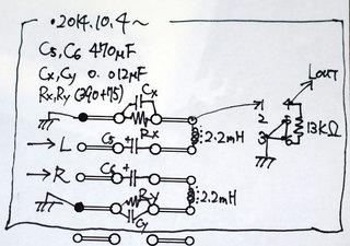 PERUKE-CIRCUIT-1004-904.jpg