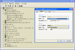 PIO_DMA設定画面20060107_183306.png