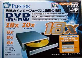 PX760SA_CASE_FRONT.jpg