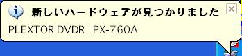PX760SA_DETECTED.png