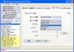 PX760SA_SILENT_MODE.png