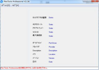 Plex2010-12-18_230341.png