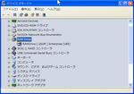 QsoftRamdisk20080105_224011.png