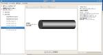SDB5_LinuxLVM200812.png