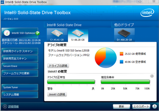 SSDTLB2011-11-01_222035.png