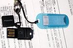 SSD_Strap20081130_215550d.jpg