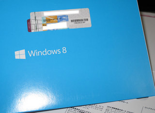 SimplePack20121101.jpg