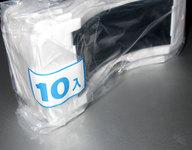 SolarExlipse_View_20090618_.jpg