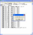 SuperPI1000Mhz20060327_213055.png